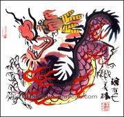 Buy cheap Chinese Zodiac Painting - Dragon from wholesalers