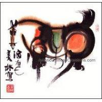 Buy cheap Chinese Zodiac Painting - Horse #31 from wholesalers