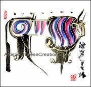 Buy cheap Chinese Zodiac Painting - Ox from wholesalers