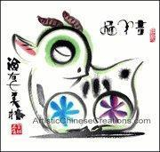 Buy cheap Chinese Zodiac Painting - Goat from wholesalers