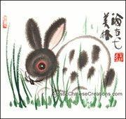 Buy cheap Chinese Zodiac Painting - Rabbit from wholesalers