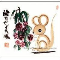 Buy cheap Chinese Zodiac Painting - Rat #32 from wholesalers