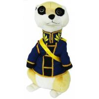 Buy cheap Soft Toy Soldier Meerkat 50cm from wholesalers