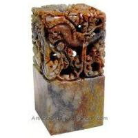 Buy cheap Chinese Seal Carving / Large Chinese Seal Stone - Dragon & Phoenix #51 from wholesalers