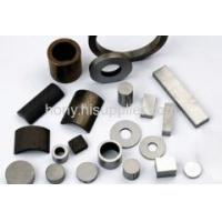 Buy cheap sintered smco ring magnet from wholesalers