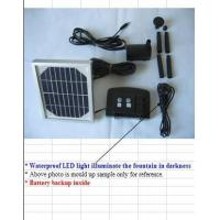 Buy cheap Solar Power Fountain Pump - SP003C from wholesalers