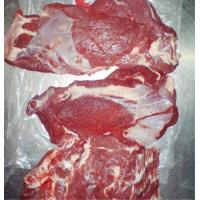 Buy cheap Meat Items from wholesalers