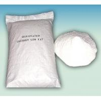 Buy cheap DESICCATED COCONUT LOW FAT from wholesalers