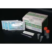 Buy cheap GrainPro Aflatoxin Test Kits from wholesalers