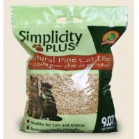 Buy cheap Pine Cat Litter from wholesalers