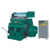 Buy cheap TYMB Series Hot stamping and Die cutting Machine from wholesalers