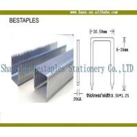 Buy cheap Industrial Nails T50 series from wholesalers