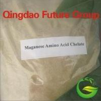 Buy cheap Amino Acid from Wholesalers