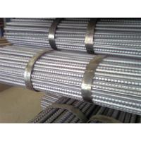 Buy cheap Rebar from wholesalers