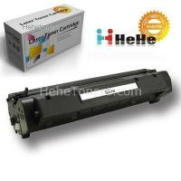 Buy cheap Mono Toner Cartridge HLC-FX8 from wholesalers