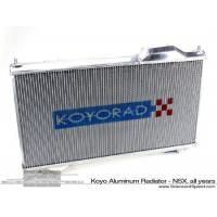 Buy cheap Koyo Aluminum Radiator from wholesalers