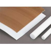 Buy cheap Teflon & PTFE Sheets, Gasket Materials & Gaskets from wholesalers