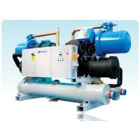 Buy cheap EKSC Screw Water-cooled Chiller (Heat Recovery) Unit from wholesalers