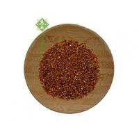 Buy cheap Herbal Tea Rose Hips TBC product