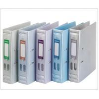 Buy cheap FILE BINDER CLS-058 from wholesalers