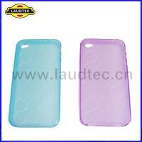 Buy cheap Circil gel case for iphone 4 from wholesalers