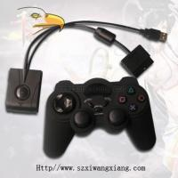 Buy cheap joypad for pc ps2 from wholesalers