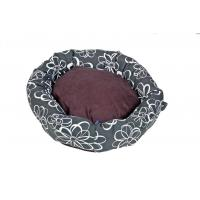 Buy cheap Cat Beds & Pads from wholesalers