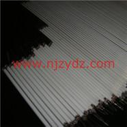 Buy cheap CCFL light 1pages2pages CCFL to different size LCD backlight tube from wholesalers