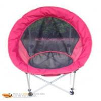 Buy cheap Folding Camping Chair from wholesalers