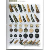 Buy cheap Buttons real horn buttons product