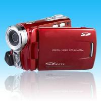 Buy cheap 16.0MP digital camcorder from wholesalers