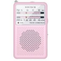 Buy cheap Pocket radio from wholesalers