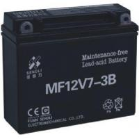 Buy cheap Mootorcyle Battery 12-MF-7-3B product
