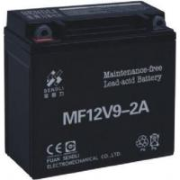 Buy cheap Mootorcyle Battery 12-MF-9-2A from wholesalers