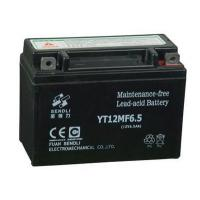 Buy cheap Mootorcyle Battery YT-MF-12-6.5 product