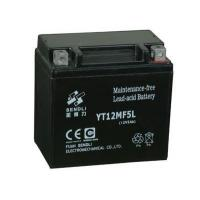 Buy cheap Mootorcyle Battery YT-MF-12-5L from wholesalers