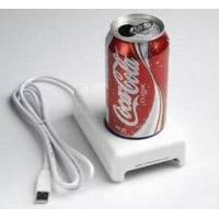Buy cheap Mini USB Cooler & Warmer with HUBs from wholesalers