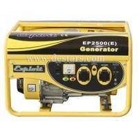 Buy cheap Air cooled Gasoline Generators from wholesalers