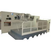 Buy cheap BMB-1020F-1060F Automatic Die-cutting Machine product