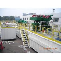 Buy cheap Drilling Rig Solid Control System from wholesalers