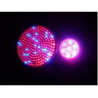Buy cheap lED plants grow lights003 from wholesalers