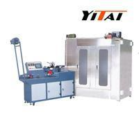 Buy cheap Automatic Silicone Coating Machine from wholesalers