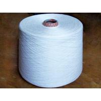 Buy cheap Product:Acrylic bulked yarn 26N product