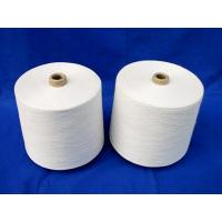 Buy cheap Product:Modal cotton 30S/2 from wholesalers
