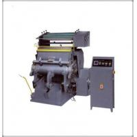 Buy cheap Die Cutting and Hot Stamping Machine from wholesalers