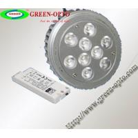 Buy cheap 9W High Power and brightness AR111 Spot Light from wholesalers