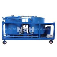 Buy cheap GER used engine oil purifier system from Wholesalers