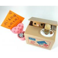 Buy cheap Valentines gifts from wholesalers