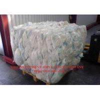Buy cheap B grade Adult diapers in bales. - EU from wholesalers