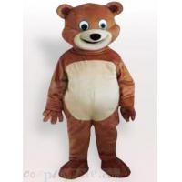 Buy cheap Round Mouth Adult Mascot Costume from wholesalers
